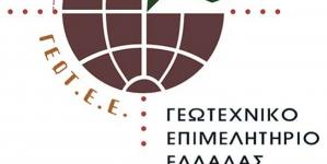 Προτάσεις του ΓΕΩΤΕΕ Δυτικής Μακεδονίας για το πρόγραμμα Νέων Αγροτών