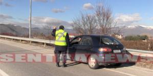 Καστοριά: Βροχή οι συλλήψεις για ναρκωτικά με την έναρξη του river party – Άλλα πέντε άτομα συνέλαβαν οι αστυνομικοί στη διασταύρωση Μεσοποταμίας