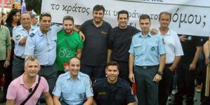 Οι αστυνομικοί της Καστοριάς στις κινητοποιήσεις στη Θεσσαλονίκη (φωτο)