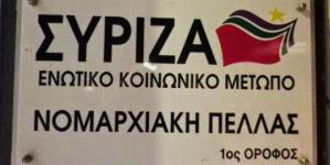Χαμός με το ψηφοδέλτιο του ΣΥΡΙΖΑ στην Πέλλα!