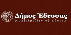 Απολογισμός των πεπραγμένων της δημοτικής αρχής Έδεσσας στις 30 Ιανουαρίου