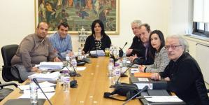 Συνεδριάζει αύριο η Οικονομική Επιτροπή της Περιφέρειας Δυτικής Μακεδονίας