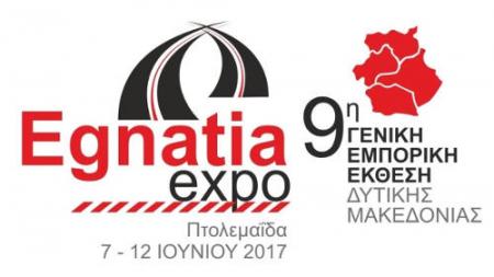 Το πρόγραμμα των παράλληλων εκδηλώσεων της 9ης «Egnatia Expo»