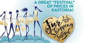Το πρόγραμμα του 2nd Fur Shopping Festival