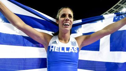 Η Κατερίνα Στεφανίδη ανακηρύχθηκε η καλύτερη Ευρωπαία αθλήτρια για το 2017