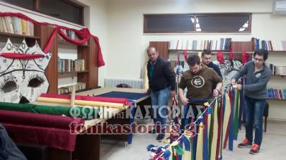 Εργαστήρι Ραγκουτσαρίων στην Καστοριά…