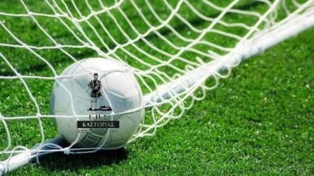 Αναβολή των πρωταθλημάτων της ΕΠΣ Καστοριάς