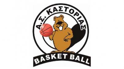 Ηττήθηκε η Καστοριά στο πρωτοπόρο Περιστέρι με 72-61