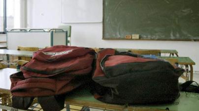 «Happy Friday» για τους μαθητές Δημοτικού -Καθιερώνεται η δράση «Η τσάντα στο σχολείο»