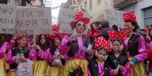 Το πρώτο καρναβάλι της χρονιάς έγινε στο Αργος Ορεστικό [εικόνες & βίντεο]