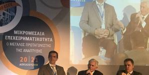 Η Ελληνική Ομοσπονδία Γούνας στο 4ο Συνέδριο και στη Γενική Συνέλευση της Ε.Σ.Ε.Ε. (φωτογραφίες)