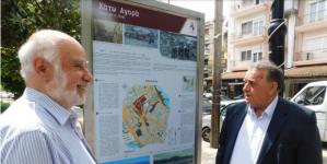 Τοποθετούνται οι πληροφοριακές πολιτιστικές πινακίδες στη πόλη της Καστοριάς