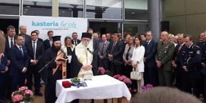 Άνοιξε τις πύλες της η 43η Διεθνής Έκθεση Γούνας Καστοριάς