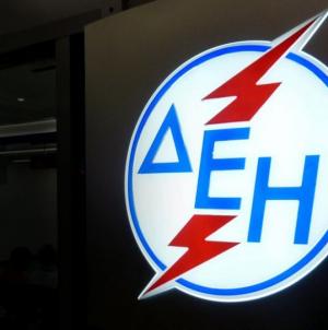 Διακοπές ρεύματος σε 4 περιοχές την Τετάρτη