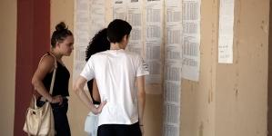 Πανελλήνιες 2018: Σήμερα, μετά τη μία το μεσημέρι, ανακοινώνονται οι βαθμολογίες