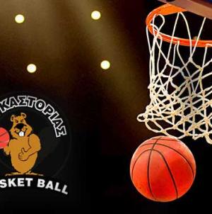 Προκρίθηκε άνετα στην επόμενη φάση του κυπέλλου η Καστοριά – 74-91 στον Μανδραϊκό