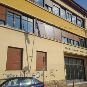 Προφυλακιστέος ο δράστης που μαχαίρωσε νεαρό στην εμποροπανήγυρη του Άργους Ορεσιτκού