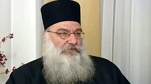 Καστοριά: Εκοιμήθη ο Γέροντας Μωυσής ο Αγιορείτης