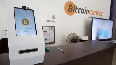 Ερχονται στην Ελλάδα 1000 ΑΤΜ για Bitcoin