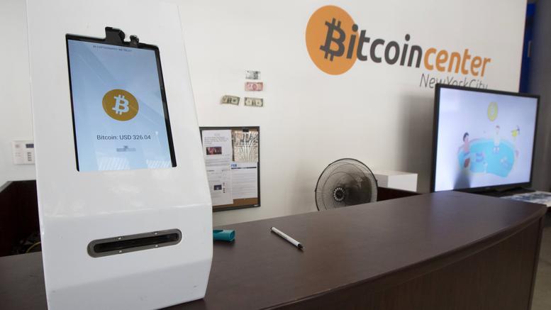 mixanimata-bitcoin-tha-egkatastathoun-stin-ellada-w_l.jpg