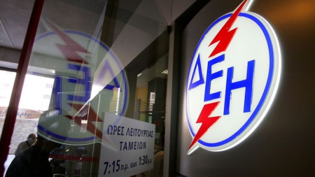 Καστοριά: 2,5 εκ. ευρώ χρωστάει η ΔΕΥΑΚ στη ΔΕΗ!