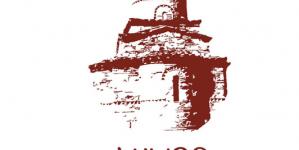 Το ύψος των τελών στον Δήμο Καστοριάς για το 2016