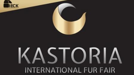 Το πρόγραμμα της 41ης Διεθνούς Έκθεσης Γούνας Καστοριάς 2016