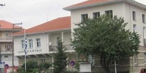 Νέα διανομή τροφίμων από την Π.Ε. Καστοριάς και τον Δήμο Άργους Ορεστικού στο πλαίσιο του ΤΕΒΑ