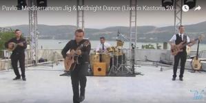 Το πρώτο επίσημο βίντεο από τη συναυλία του Pavlo στην Καστοριά