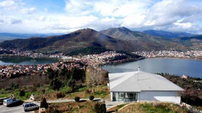 Ο Σύλλογος Φίλων Περιβάλλοντος Καστοριάς θα τιμήσει τον Άγιο Αθανάσιο