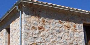 Δήμος Άργους Ορεστικού: Οι δημότες παρακαλούνται να εκτρέψουν τις υδροροές εκτός των δικτύων αποχέτευσης
