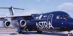 H Astra Airlines ζητά υπαλλήλους για το αεροδρόμιο Καστοριάς