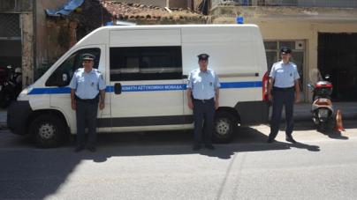 Ξεκίνησε η λειτουργία της Κινητής Αστυνομικής Ομάδας στην Καστοριά (δρομολόγια – φωτο – video)