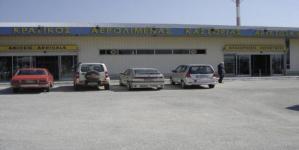 Λιγότερες πτήσεις προς άγονες γραμμές – Τι σημαίνει για Καστοριά & Κοζάνη