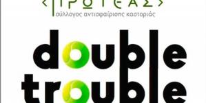 """Καστοριά: """"Double Trouble"""" – Τουρνουά Τένις Διπλού!"""