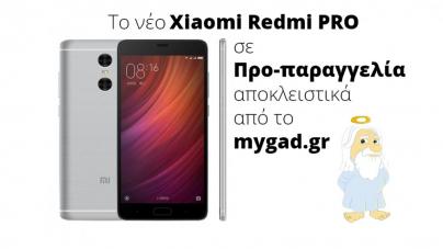 Xiaomi Redmi Pro, Επίσημα για προ-παραγγελίες στο mygad.gr | Οθόνη 5.5″ AMOLED και Δεκαπύρηνο Helio X25