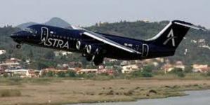 Πτήση για Κοζάνη και Καστοριά επέστρεψε εσπευσμένα στο Ελ. Βενιζέλος