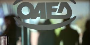 Επιδότηση έως 20.000 ευρω σε ανέργους για νέο «ξεκίνημα» από τον ΟΑΕΔ