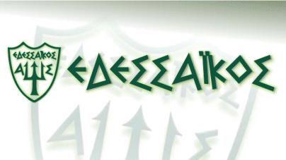 Μέγας Αλέξανδρος Αρσενίου- Εδεσσαϊκός 0-3. Δείτε τα γκολ, βίντεο