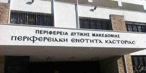 Εκταμιεύθηκε το ποσό για τα διατροφικά επιδόματα- Η κατανομή για την Δυτική Μακεδονία – Τι ποσό θα πάρει η Περιφερειακή Ενότητα Καστοριάς