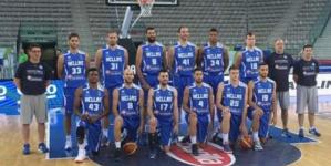 Αυτοί είναι οι αντίπαλοι της Ελλάδας στο Eurobasket 2017