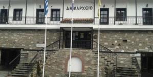"""""""Ραβασάκια"""" από τον Δήμο Καστοριάς σε οφειλέτες"""