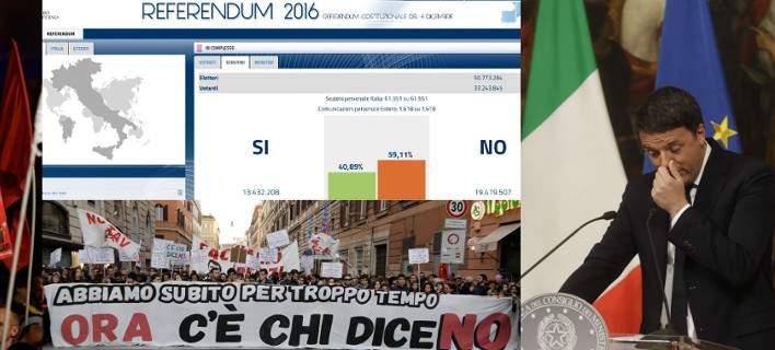 italia-telikio-708