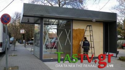 Αυτό είναι το νέο γραφείο τουριστικής ενημέρωσης των επισκεπτών στη περιοχή των καταρρακτών