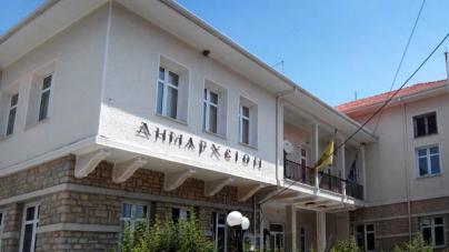 Δήμος Άργους Ορεστικού: Κλειστά τα σχολεία Δευτέρα και Τρίτη