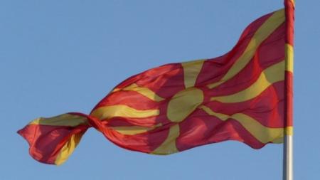 Σερβία προς Σκόπια: Αν δεν σας αρέσει η ονομασία ΠΓΔΜ…
