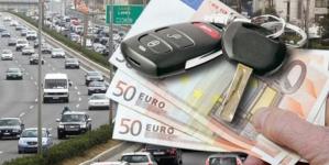 Νέος φόρος πολυτελούς διαβίωσης στα αυτοκίνητα – Τι αλλάζει, ποιοι θα πληρώσουν