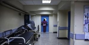 Η κατάσταση των νοσοκομείων στην Περιφέρεια Δυτικής Μακεδονίας