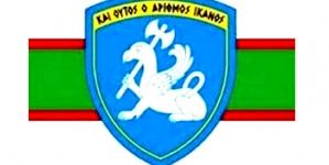 Θα ξανασυσταθεί η 15η Ταξιαρχία στην Καστοριά – Ποια σχέση έχει ο ΤΑΡ