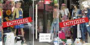 Ξεκινούν οι εκπτώσεις – Ποια Κυριακή θα ανοίξουν τα καταστήματα